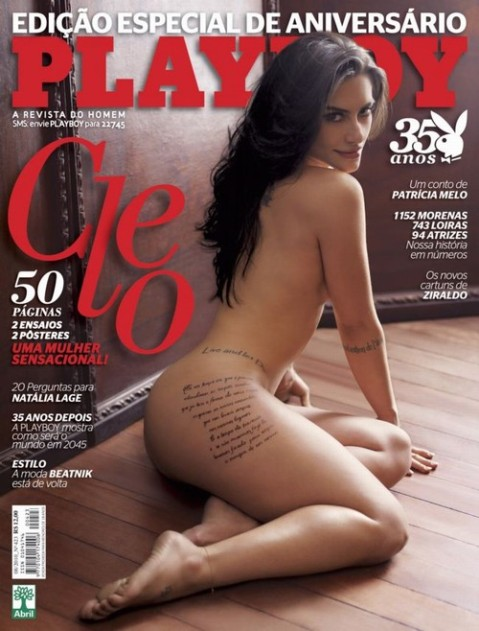 Cleo Pires nua na revista Playboy